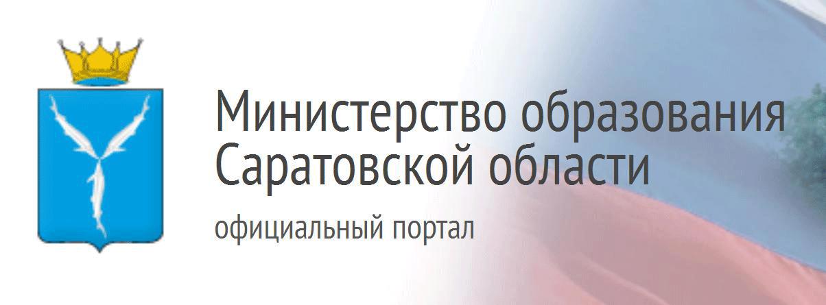 mbdou15kras.ucoz.ru/images/662.png