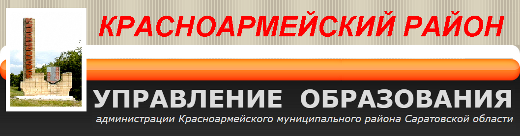 mbdou15kras.ucoz.ru/images/logo_krasupro.ru.png
