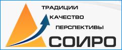 mbdou15kras.ucoz.ru/images/logo_soiro.ru.png