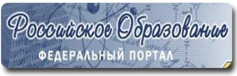 mbdou15kras.ucoz.ru/images/ros_obr.jpg